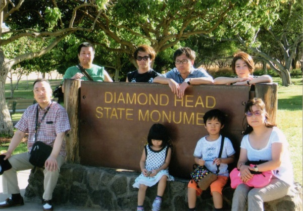 DIAMOND HEAD STATE MOMUMENT