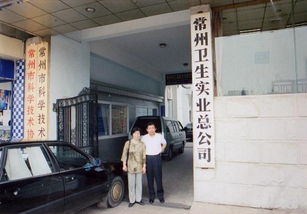 china-03