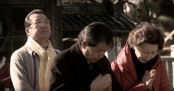 歌一生(中央 北方将大)